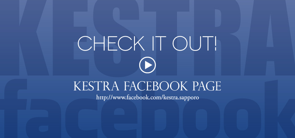 KESTRA[ケストラ]Facebookページはこちらから Check it out! KESTRA Facebook page